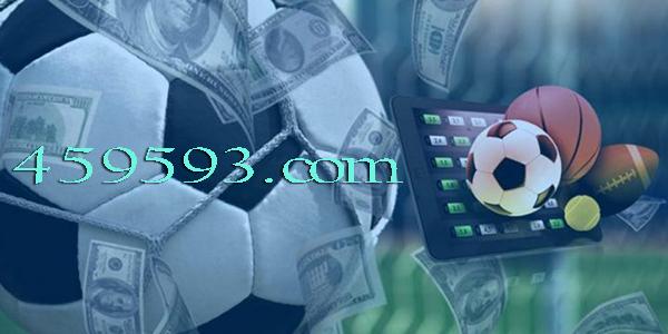 Cara Masuk Situs Judi Bola Online Terpercaya
